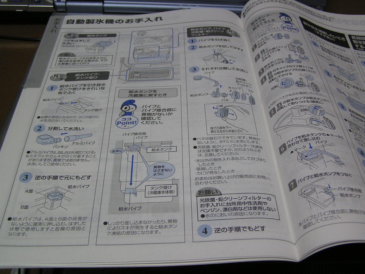 P6200215