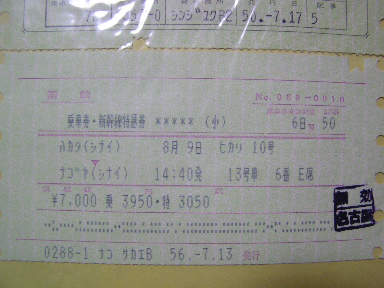 P2270448