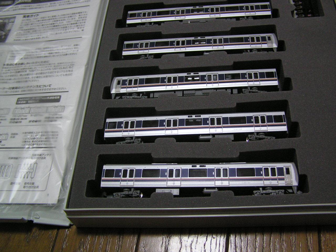 P4240510