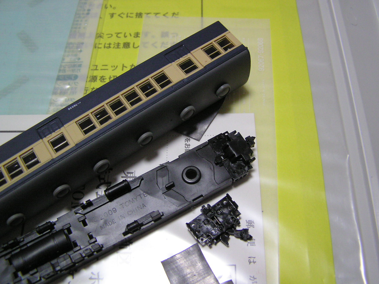 P1310072