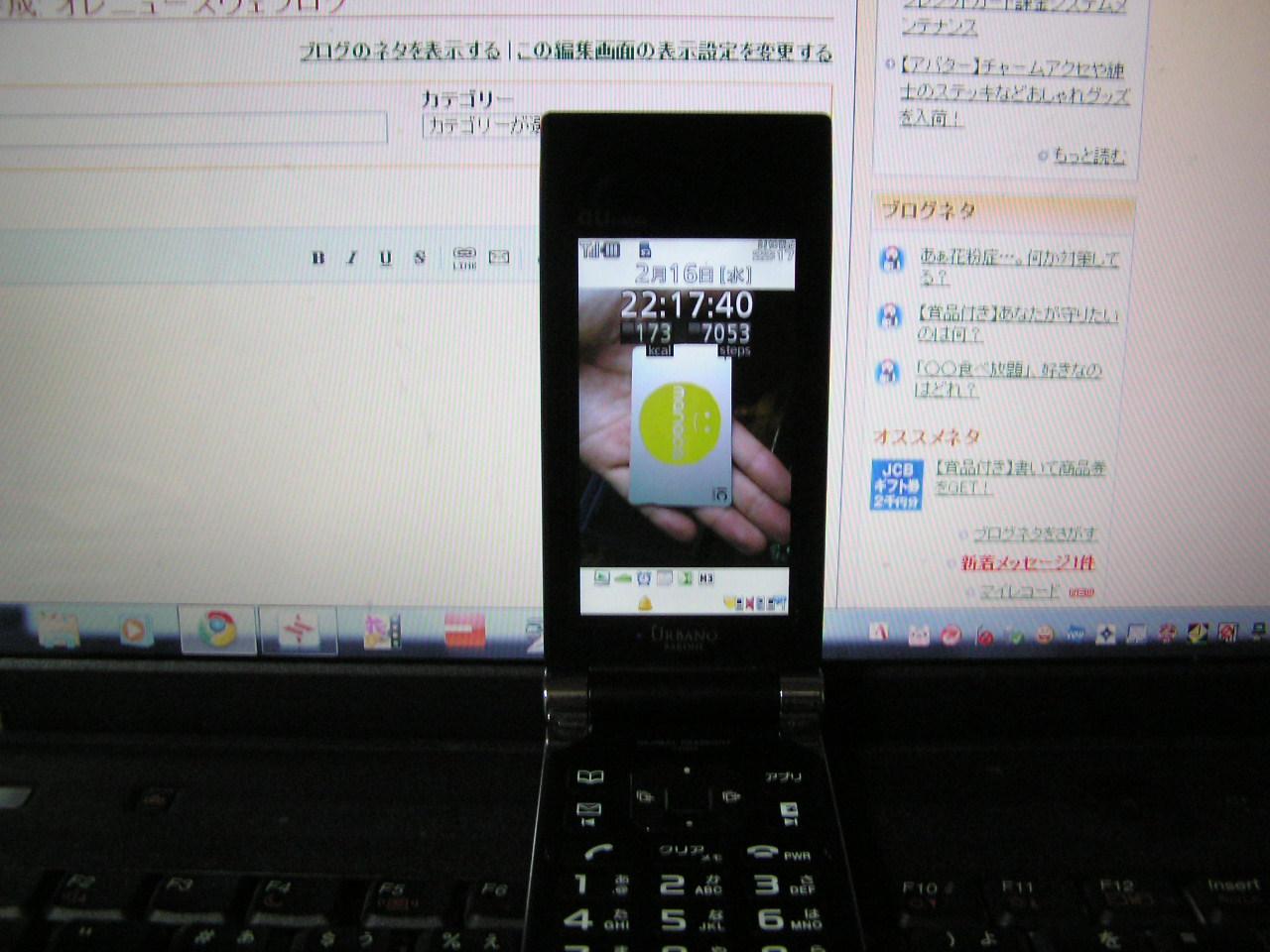P2160019