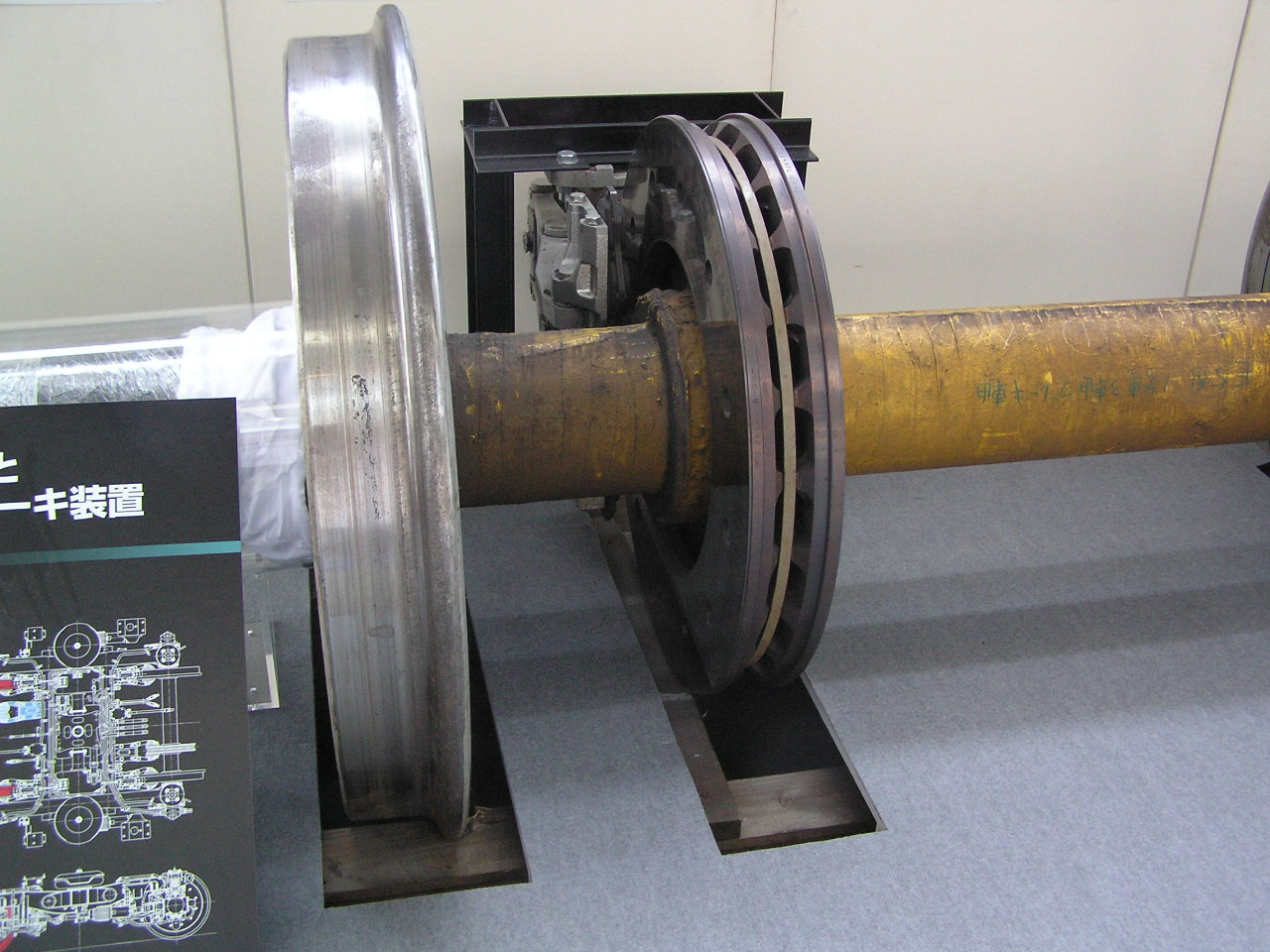 P4240139