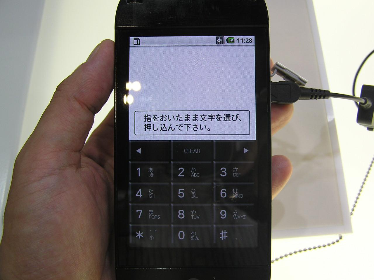 Pa080063