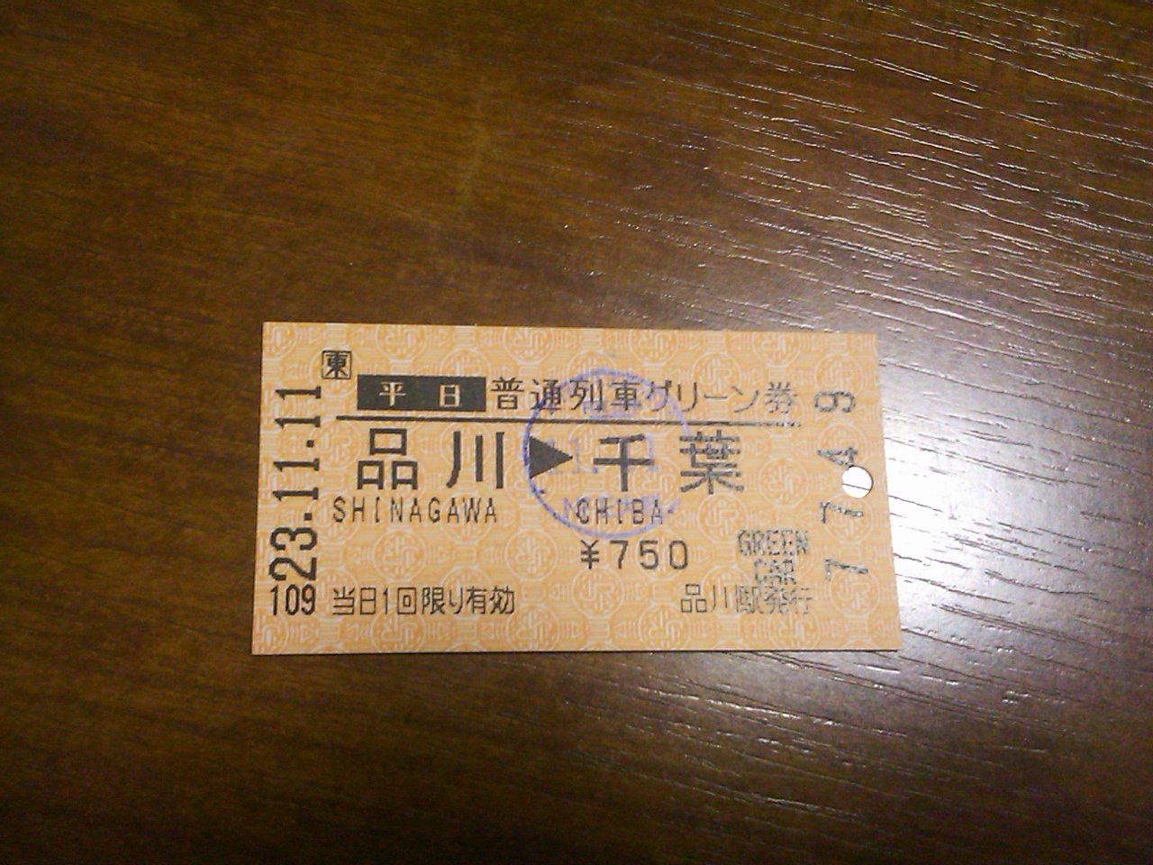 Sn3n0014