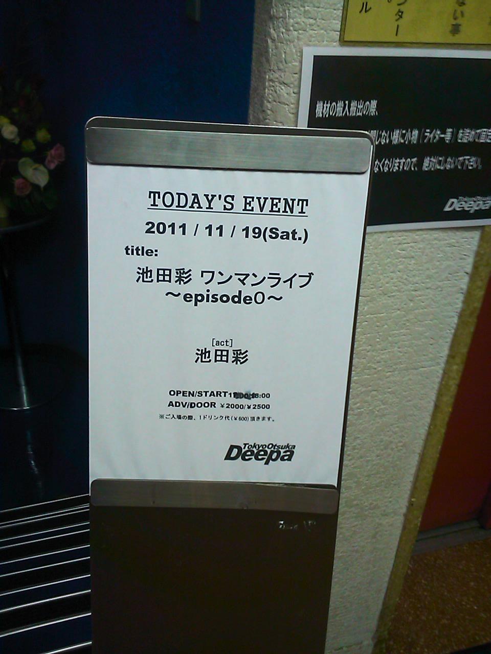 Sn3n0032