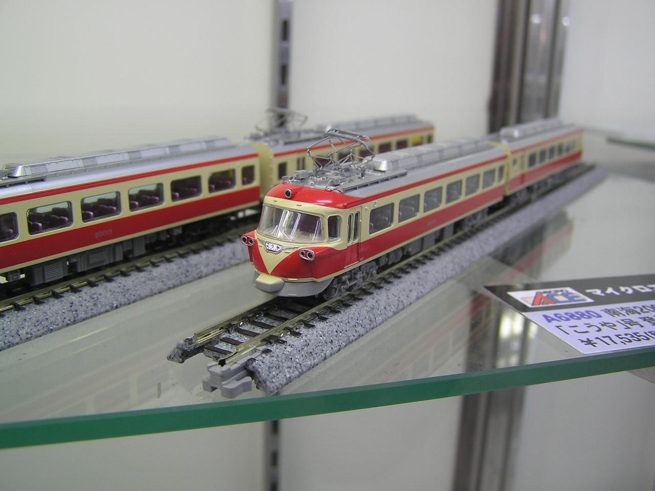 P5050285