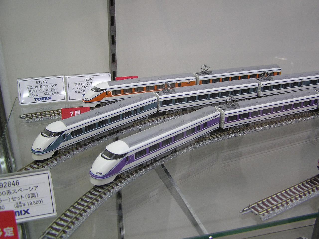 P5050288