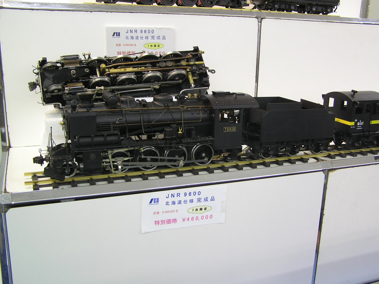 P5050311