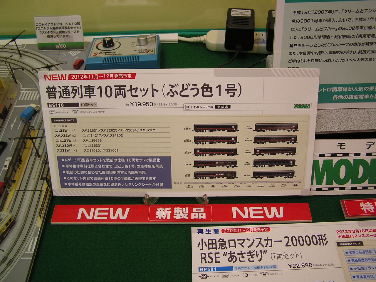 P8050520