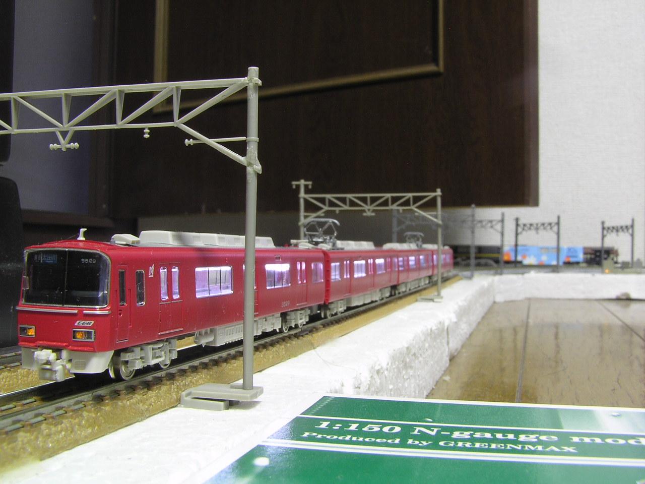 P8120570