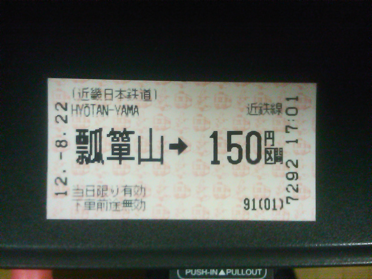 Sn3n0203