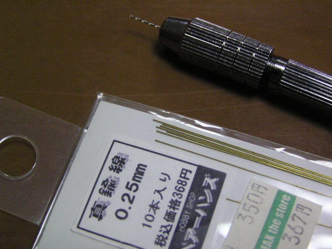 Pb170520