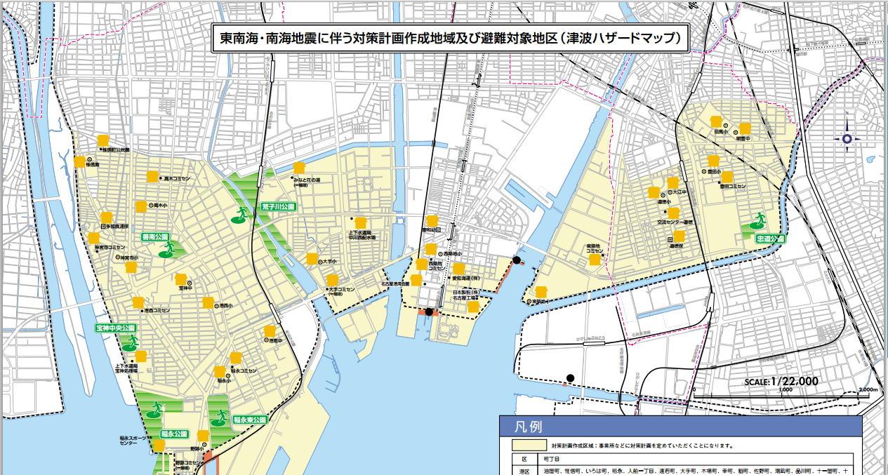Nagoya_tsunami