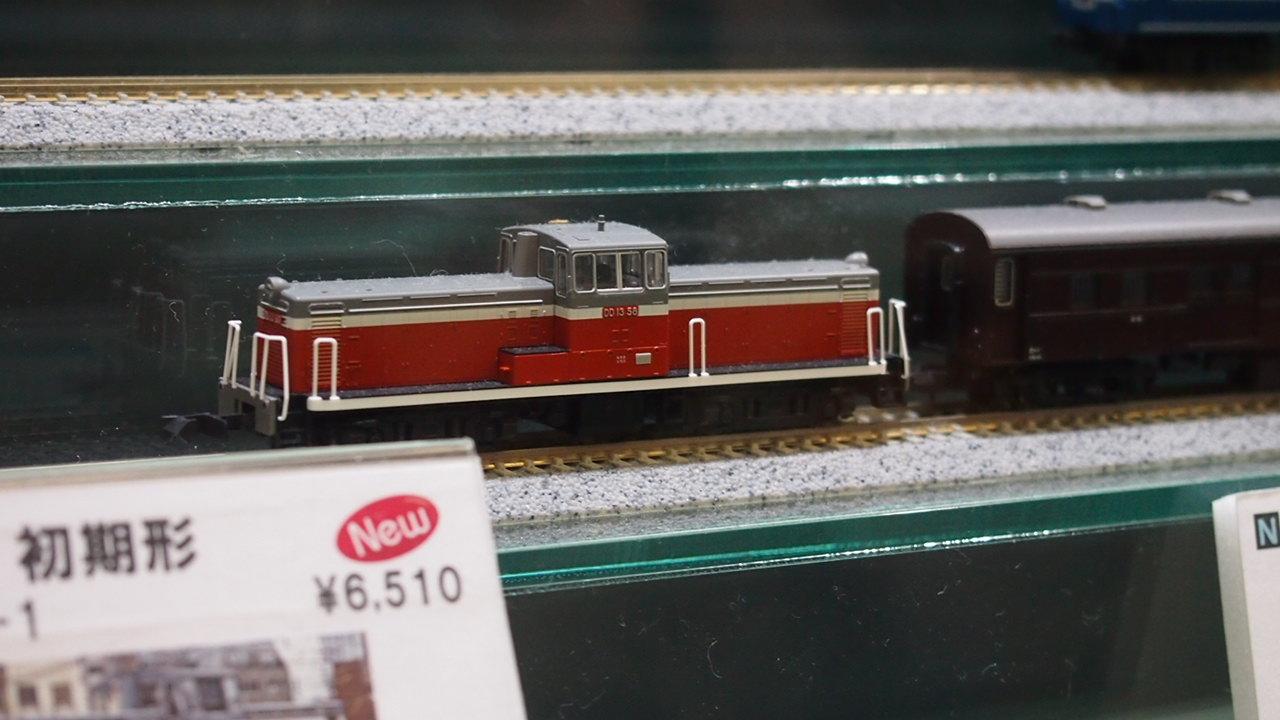 P8020137