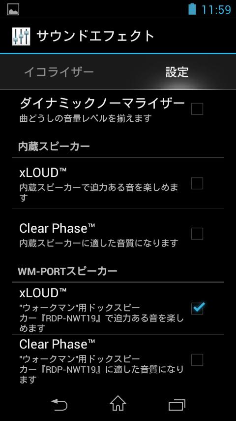 Screenshot_20140119115934_2