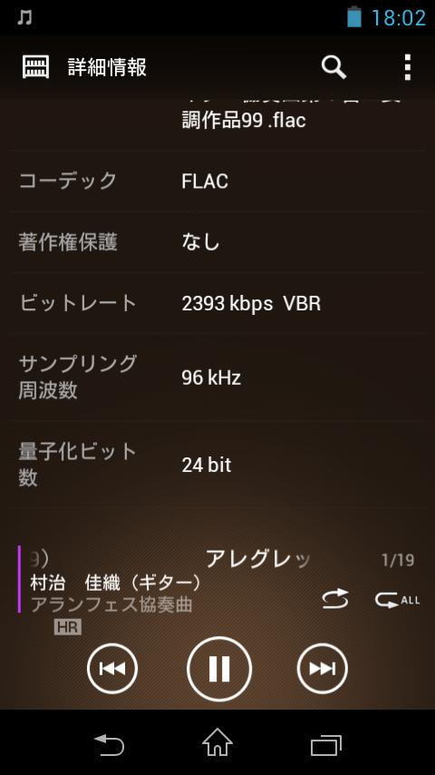 Screenshot_20140421180225