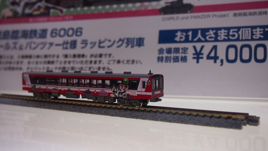 P8030482