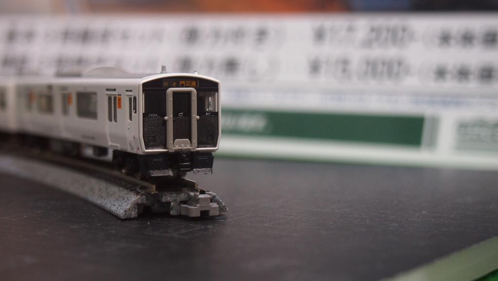 P8030506