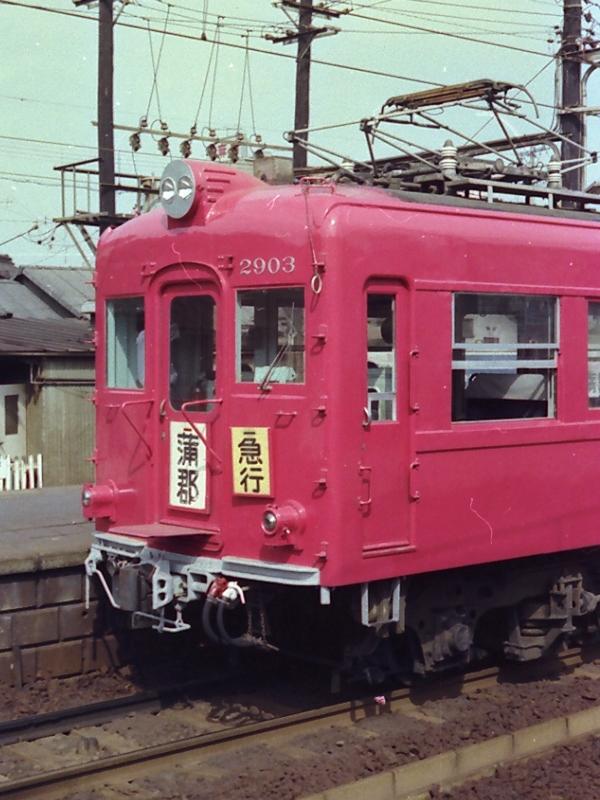 Meitetsu2903