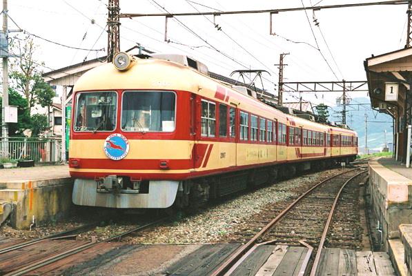 Nagaden2000_20060531