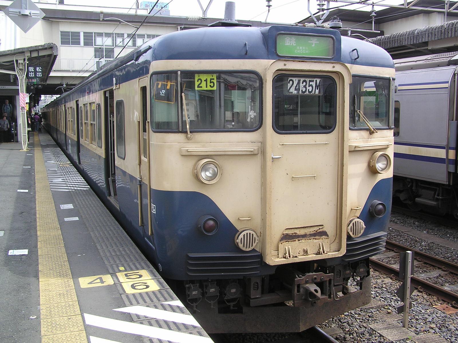 P5030584