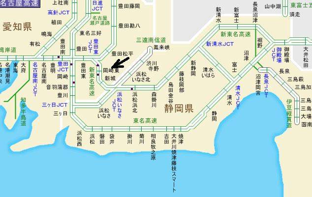 Shintoumei