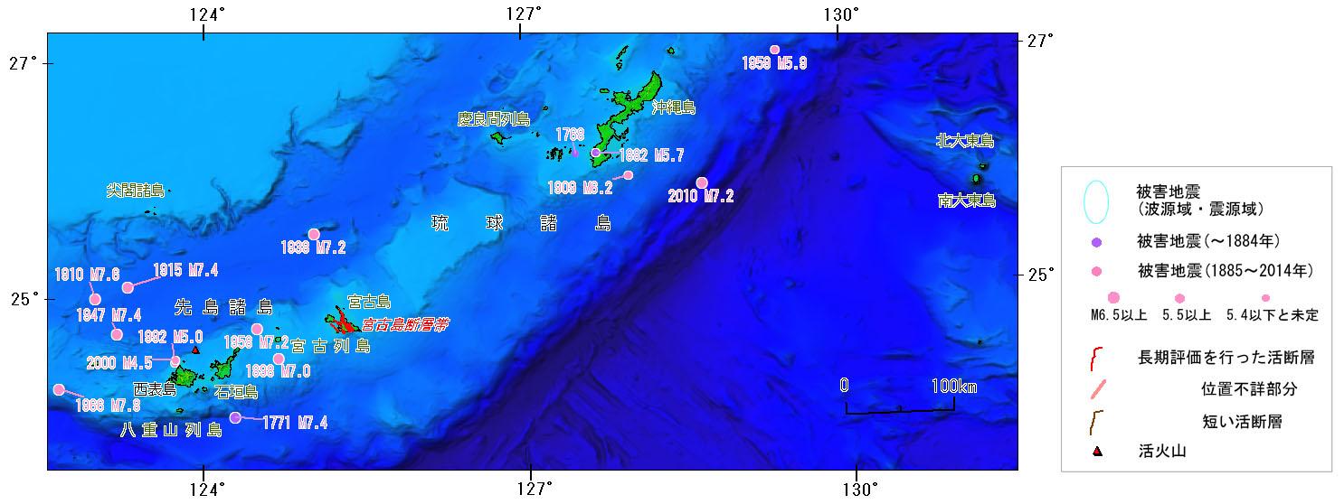 P47_okinawa