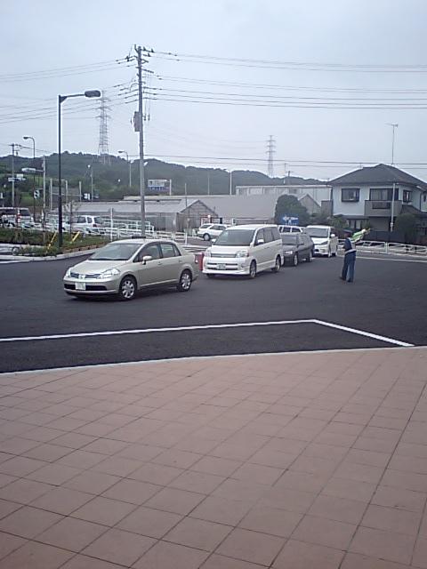 Hi380051