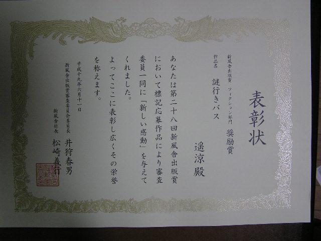P6130515