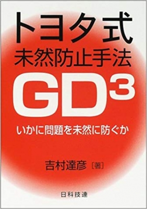 512xgz3fkhl_sx333_bo1204203200_