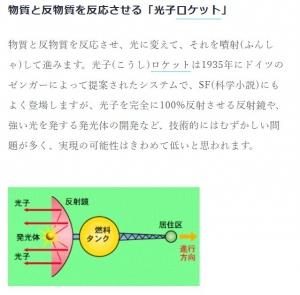 Photo_20200118214601