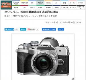 Photo_20210110175901