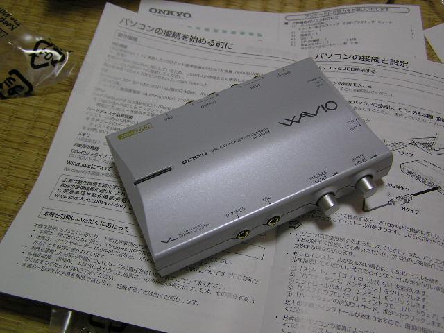 Pa020127