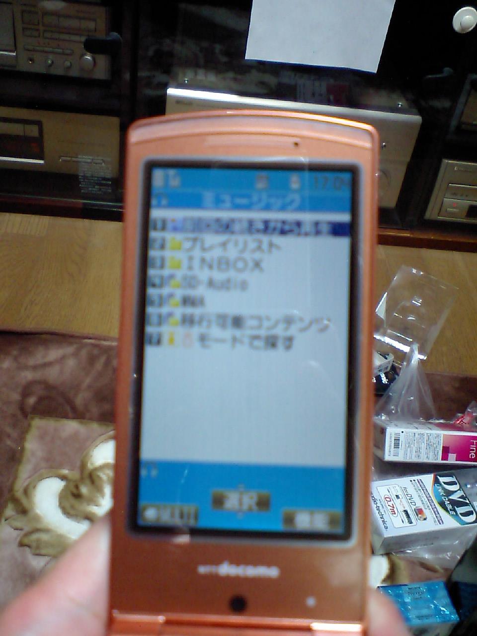 Hi380084