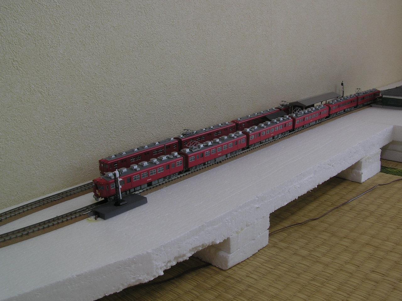P3150281