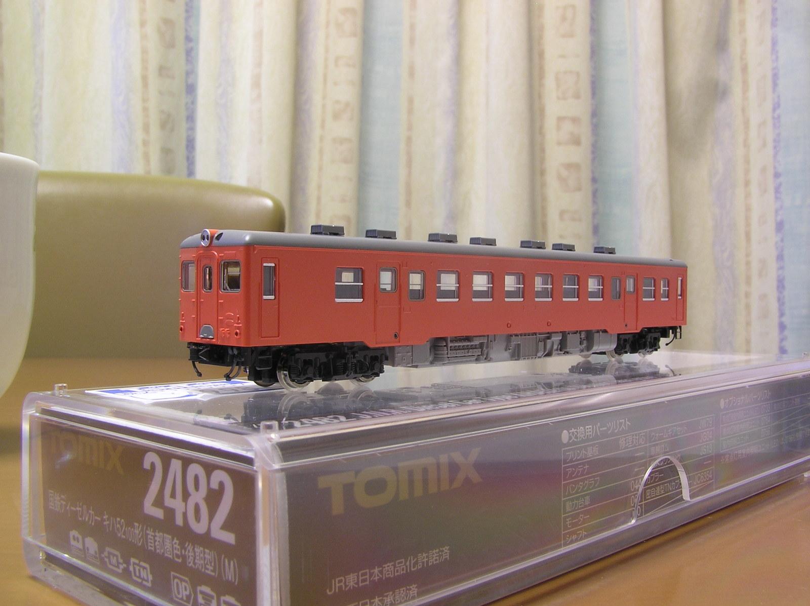 P7020561_2