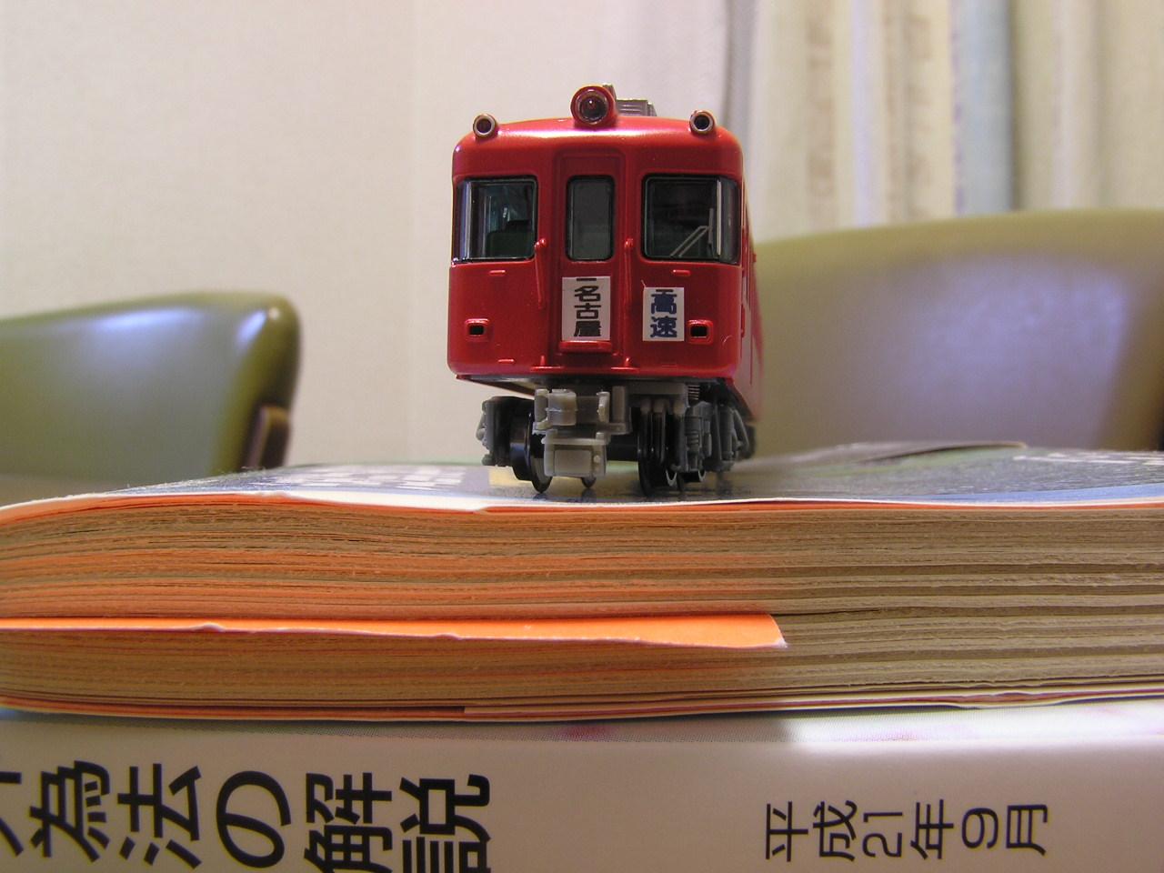 P9200142