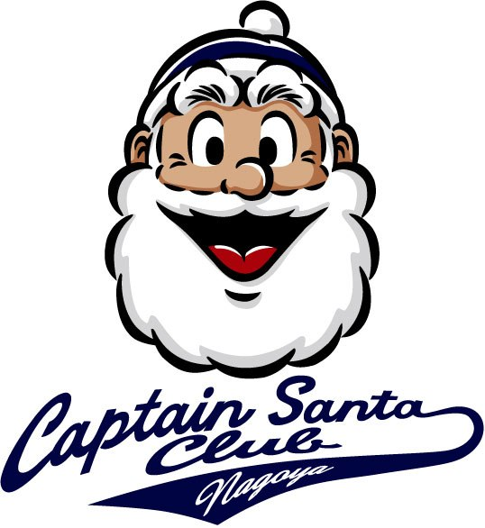 Captainsanta11