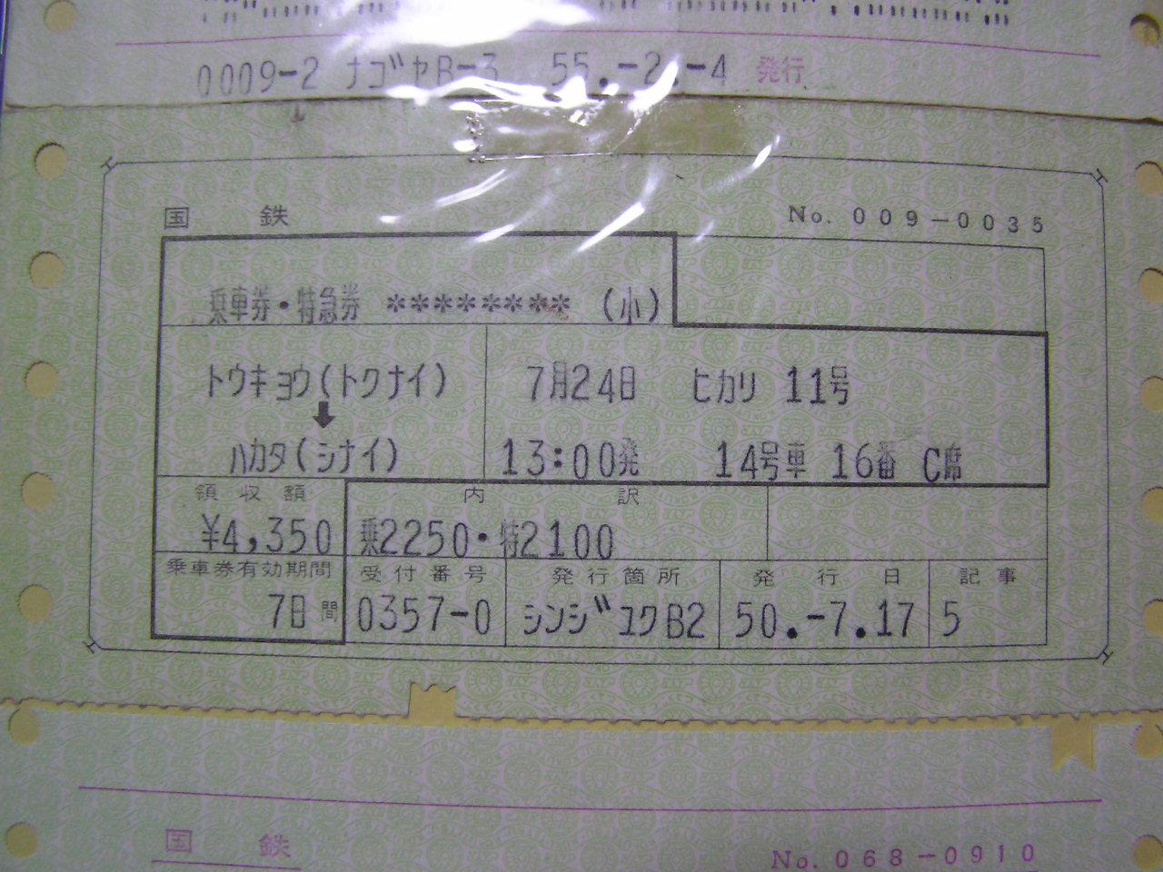 P2270447
