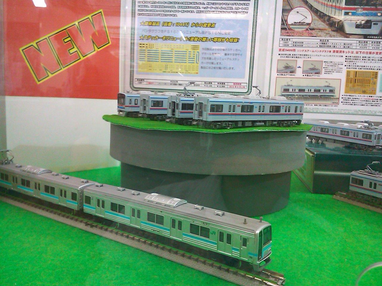 Sn3n0045