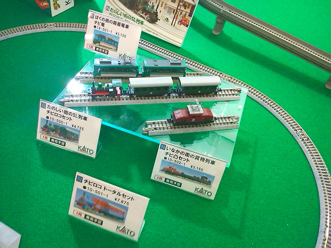 Sn3n0048