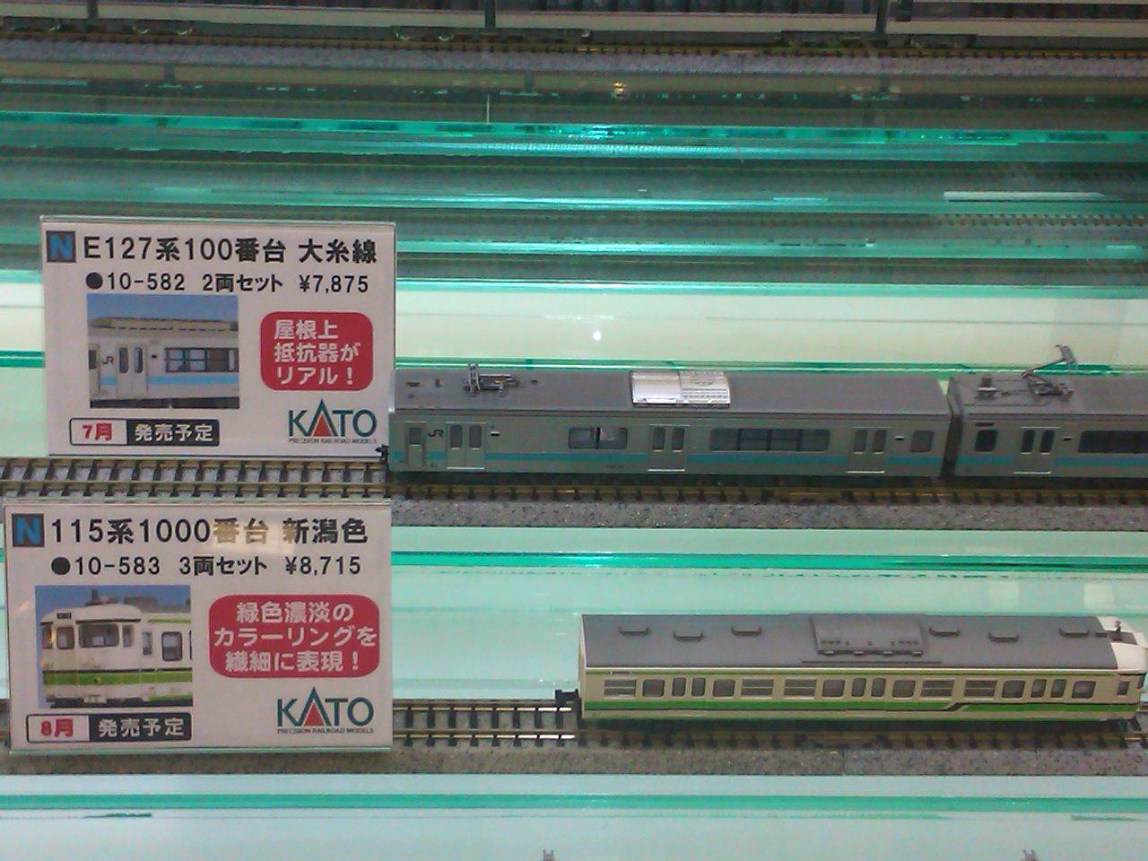 Sn3n0050