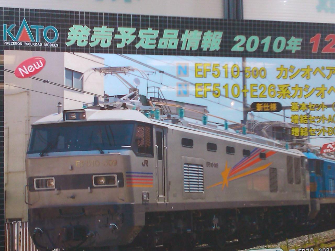 Sn3n0051