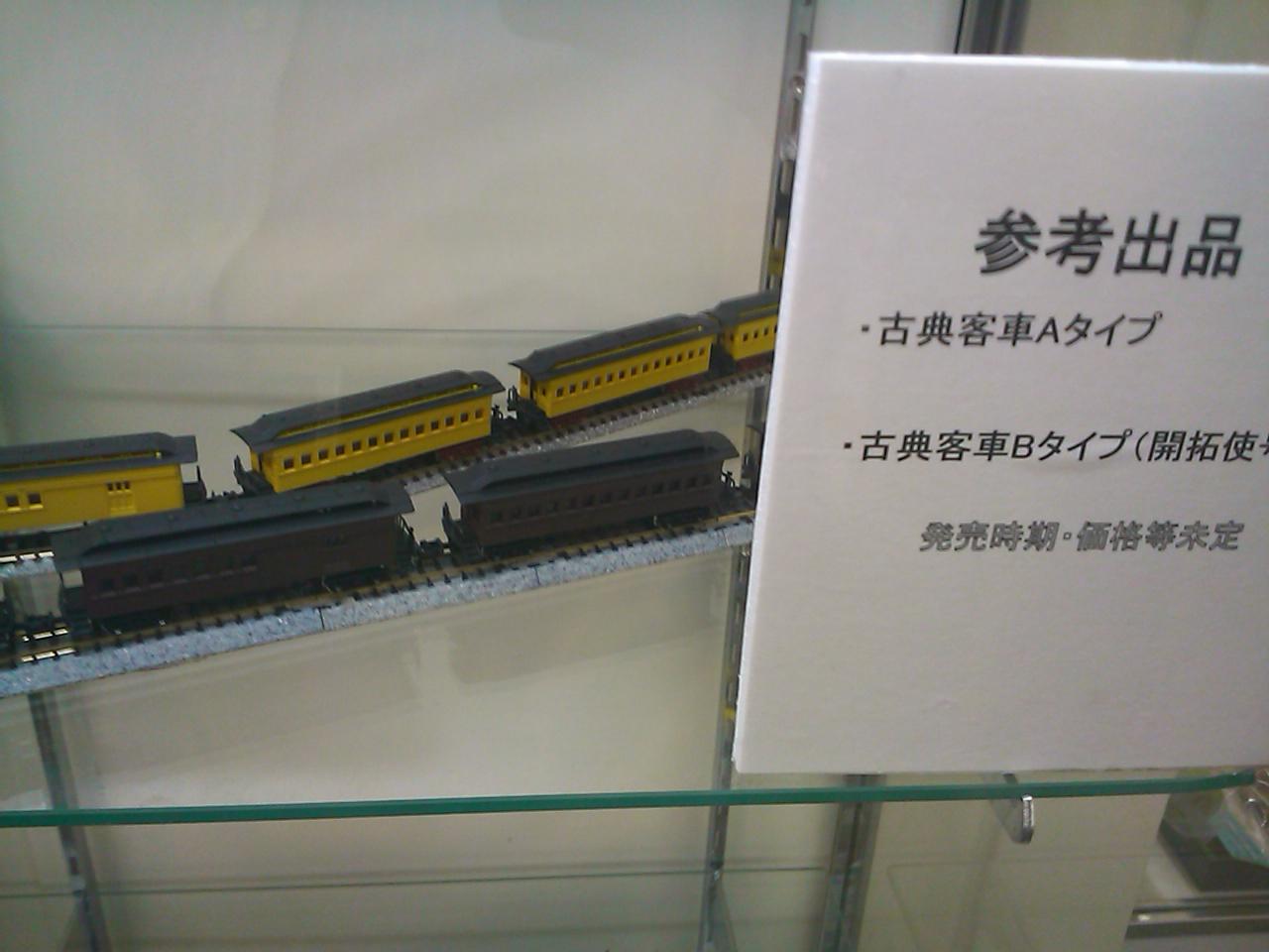 Sn3n0065