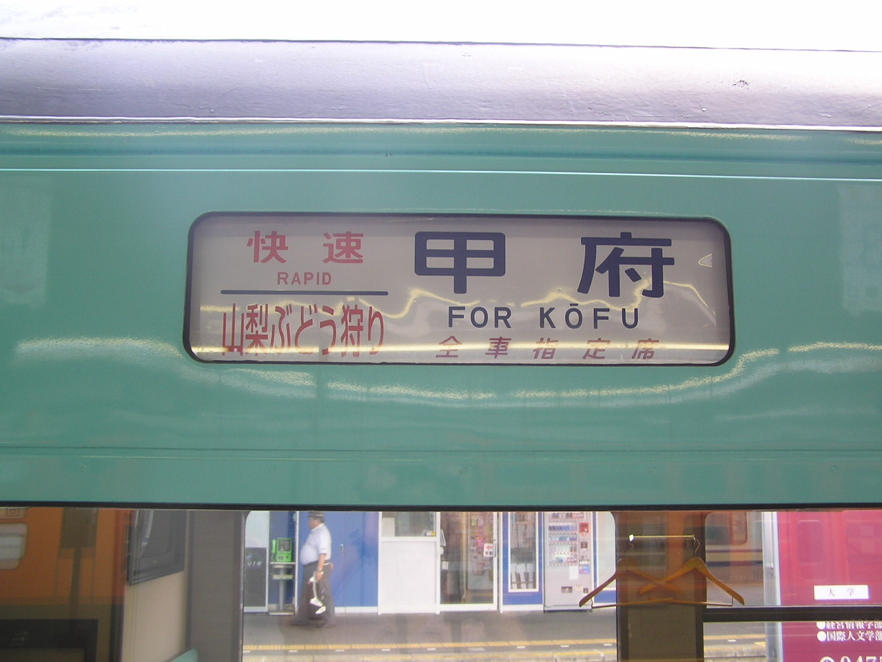 P9050803