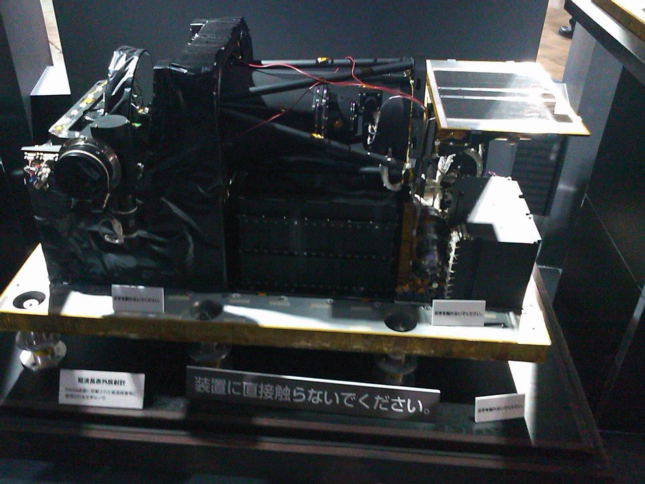 Sn3n0012