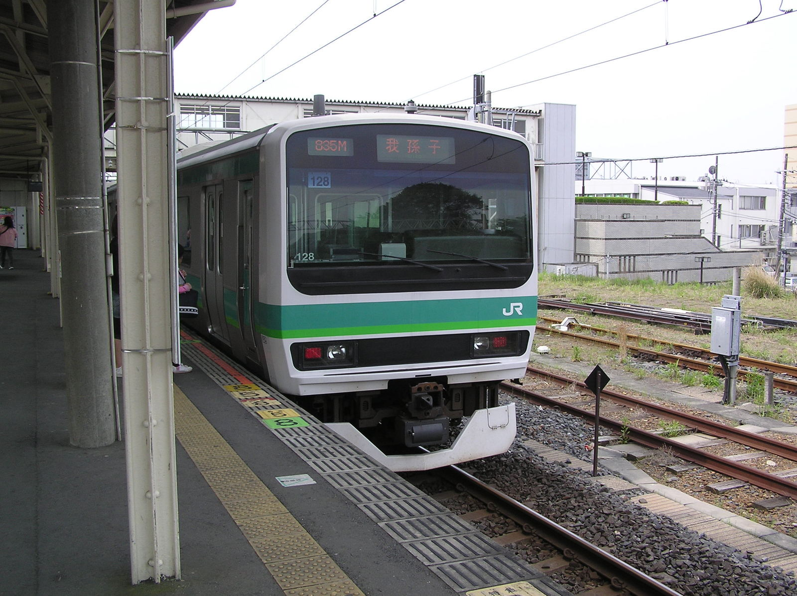 P5030585