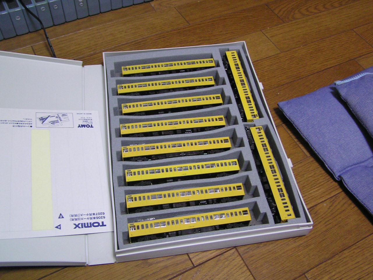 P3240054