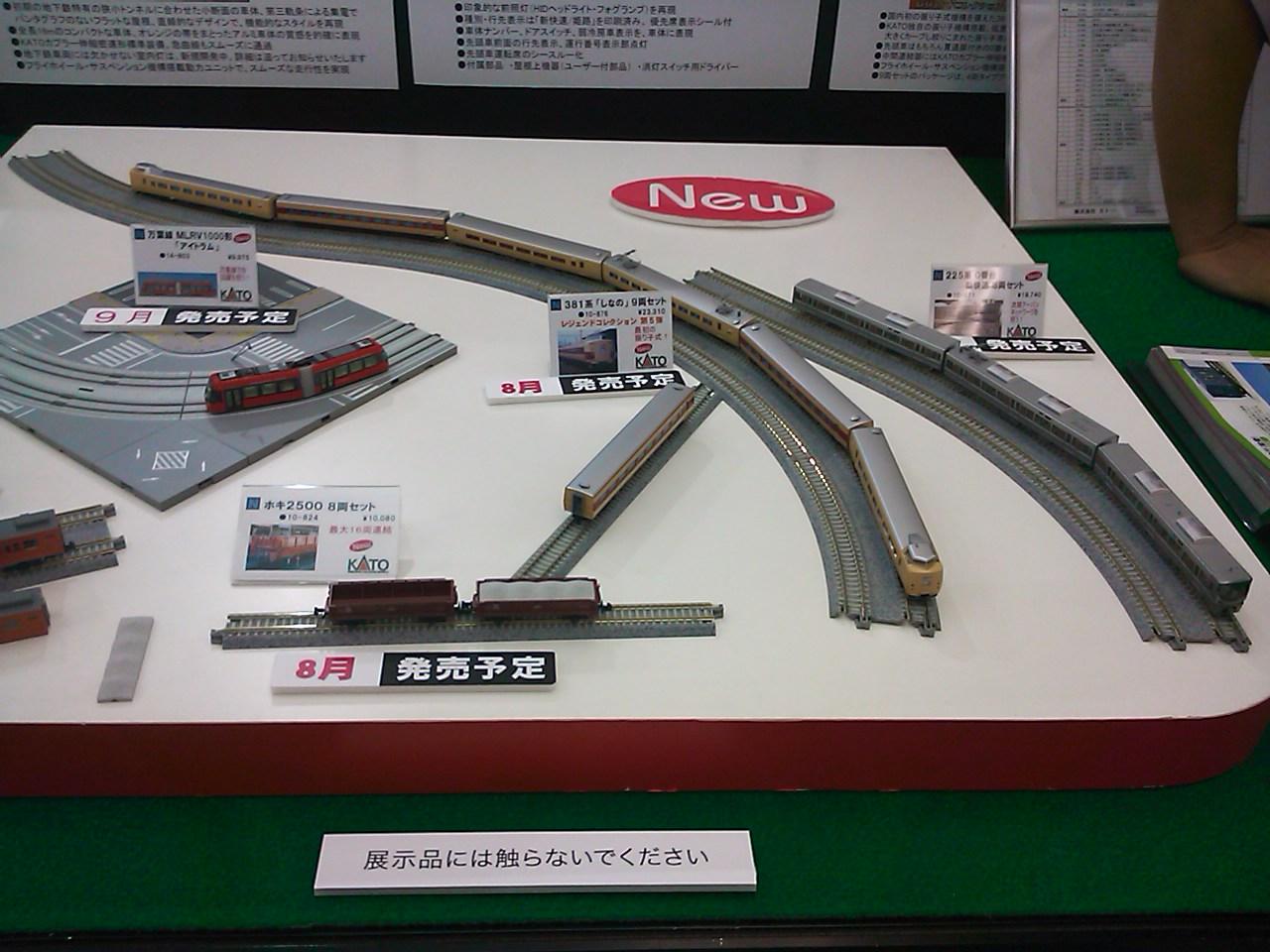 Sn3n0057