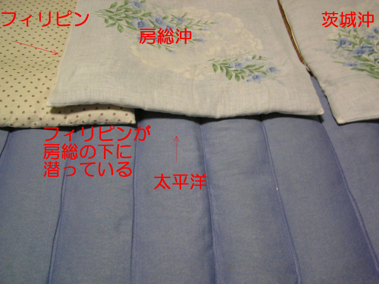 P7280240